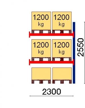 Kaubaaluse riiul lisaosa 2550x2300 1200kg/alus,6 alust