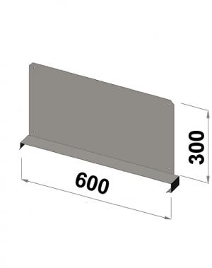 Riiuli vahejagaja 600x300 zn