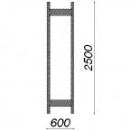 Side frame 2500x600