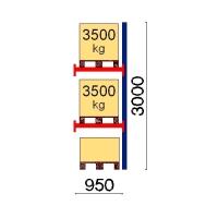 Kaubaaluse riiul lisaosa 3000x950 3500kg/alus,3 alust