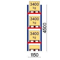 Kaubaaluse riiul põhiosa 4500x1150 3400kg/alus,4 alust